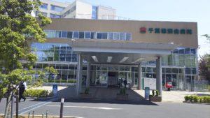 千葉徳洲会病院1